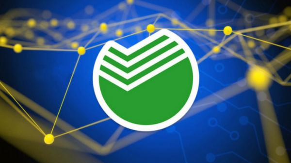 SberBank will be using Blockchain