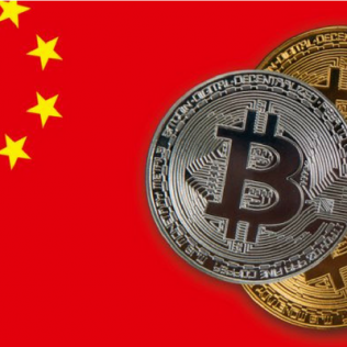 China might create the national cryptocurrency exchange