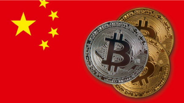 China is going to block all the external cryptocurrency exchanges?