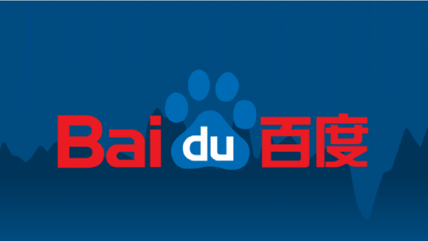 Blockchain-as-a-Service Platform by Baidu