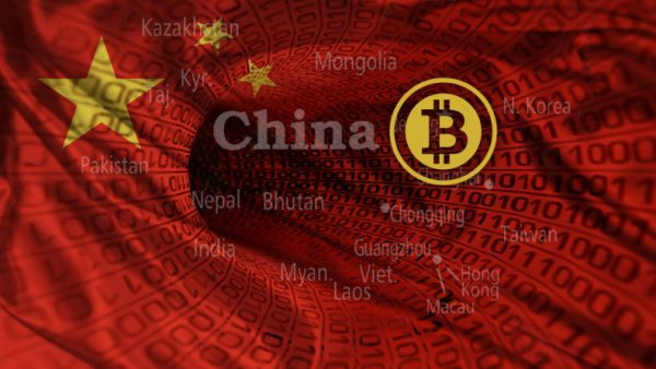 Cryptocurrency mining operations will be closed in China