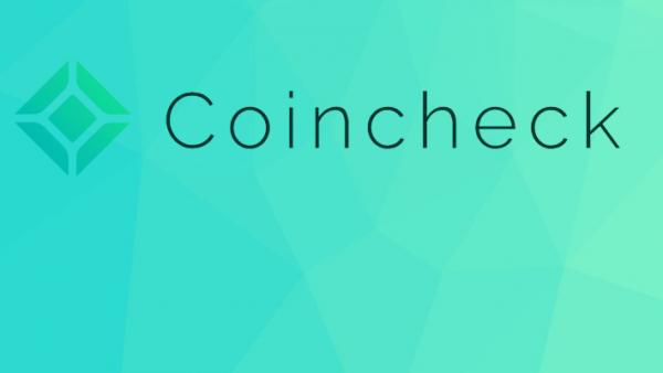 Coincheck was hacked! $533 million stolen