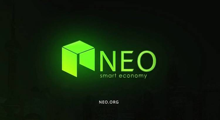 Know your currency: NEO