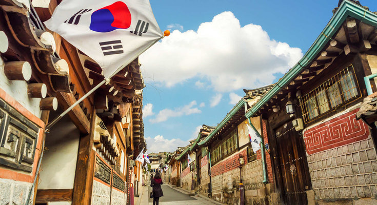 Republic of Korea invested $ 200 million in blockchain projects