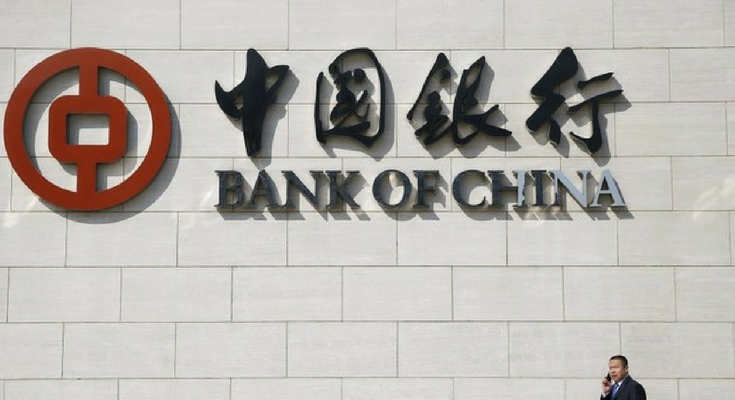Bank of China suggested the alternative solution on scaling the blockchain systems