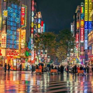 Japan will tighten the regulation of crypto exchanges