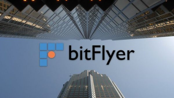 The largest cryptocurrency exchange in Japan BitFlyer opened the doors for the US users