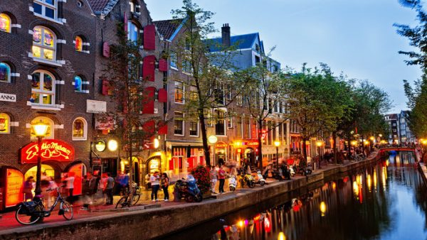 The Netherlands proposed the regulation of the cryptocurrency and ICO