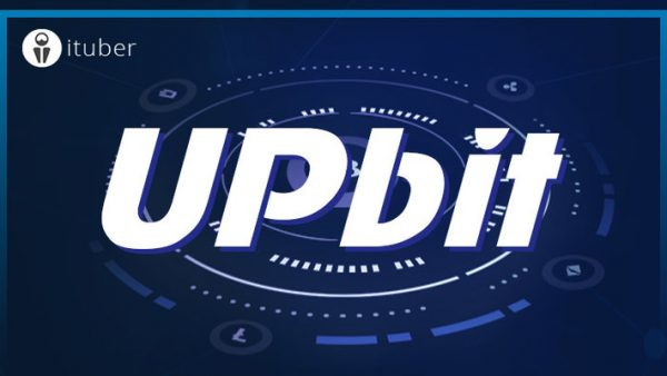 Upbit has launched a reward system for users reporting fraud or scam