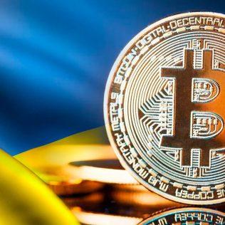 Ukraine plans to regulate cryptocurrencies