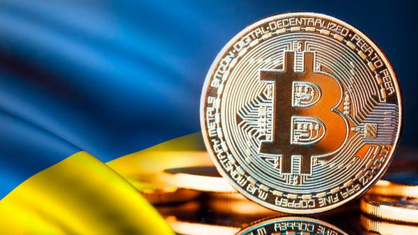 Ukraine plans to regulate cryptocurrencies